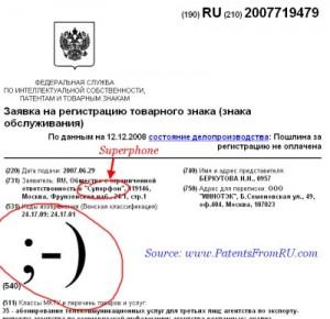 smiley emoticon trademark russia